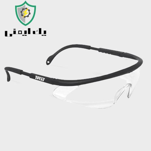 عینک حفاظتی توتاس